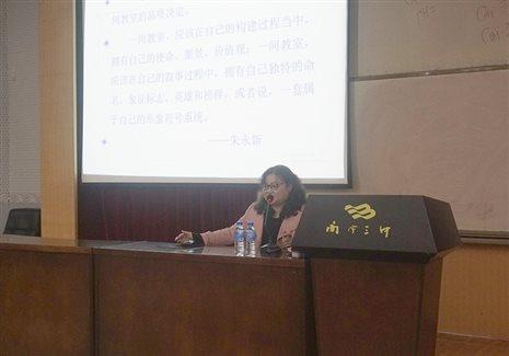 C:\Users\南宁三中\Desktop\_DSC4389.JPG