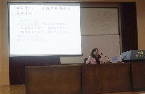 C:\Users\南宁三中\Desktop\_DSC4415.JPG